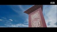 赤水城市旅游宣传片--钻石配音