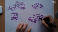 儿童画汽车根李老师学画画