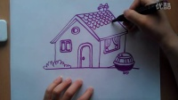 儿童画房子根李老师学画画