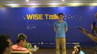 36氪 WISE Talk成都站 创业公司如何做公关PR
