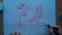 儿童画画天鹅根李老师学画画