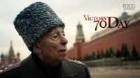 胜利日70周年—— 莫斯科。相同的地点,不同的时间
