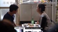 《无赖汉》-角色影像幕后故事 特效中字