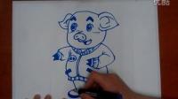 儿童美术卡通画快乐的小猪根李老师学画画