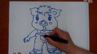 儿童美术卡通画纳闷儿的小猪根李老师学画画
