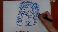儿童美术卡通画哭泣的小刺猬根李老师学画画