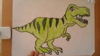儿童画画恐龙1根李老师学画画