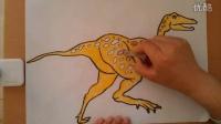 儿童画画恐龙2根李老师学画画