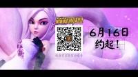 《萌萌哒联盟》第一季  预告片