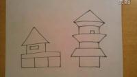 简笔画庙和塔的画法根李老师学画画