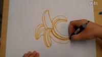 儿童画香蕉根李老师学画画