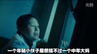 阿达侃电影 001:最山寨的恐怖片—国产山寨《午夜凶铃》