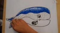 儿童色粉画鲸根李老师学画画