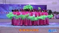 舞动龙江  双鸭山赛区  笔架山舞蹈队表演《欢聚一堂》