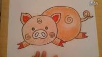 儿童画色粉画可爱的小猪跟李老师学画画