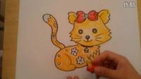 儿童画色粉画猫咪跟李老师学画画