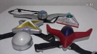 :赤龙转载: 奥特曼 历代彩色计时器玩具集