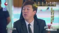 极限挑战第一季 20150621:张艺兴遭孙红雷套路 地铁卖唱险泪崩