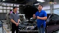 机械原理:汽车冷气健诊篇