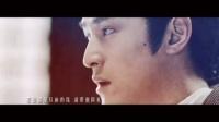 【琅琊榜】记:林殊·梅长苏——《从前的我》