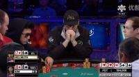 World Series of Poker 2015 - Main Event - Episode 1