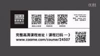 「国君美术」刘雪松人物速写_戏曲人物站姿速写_简笔画