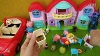 亲子游戏 粉红猪小妹过家家信心果蔬日本食玩