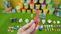 亲子游戏 健达奇趣蛋玩具蛋喜羊羊与灰太狼巧虎日本食玩美食