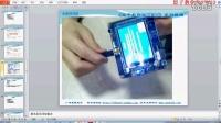 第1讲 alientek开发板开机视频