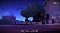 ★我的世界 故事模式★Minecraft Story Mode《可乐的新游戏体验 第一章 p1》