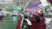 【2015 欧美机车文化博览会】重机摩托车中文综艺娱乐新闻