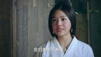 《秦时明月》端木蓉cut第03集