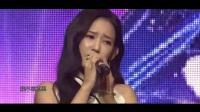 挥着翅膀的女孩 广州演唱会现场版