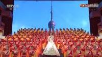 姚贝娜 2014春晚歌曲《天耀中华》