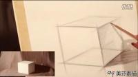 素描入门基础_素描正方体的结构素描画法步骤示范_零基础素描学习视频教程
