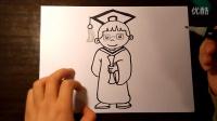 小博士儿童画人物跟李老师学画画