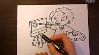 儿童画小朋友爱画画儿童画跟李老师学画画