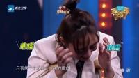 鹿晗柔情演唱 陈汉典献吻白百何 王牌对王牌 160129
