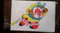美猴王孙悟空Q版儿童卡通色粉画跟李老师学画画