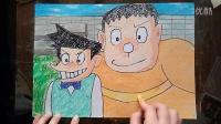 哆啦A梦-胖虎和小夫儿童卡通色粉画跟李老师学画画