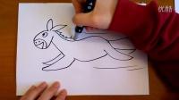 飞跑着的驴的画法简笔画跟李老师学画画