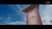 走进遵义:丹霞赤水 风光无限