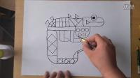 动物色彩装饰画蜥蜴起稿跟李老师学画画