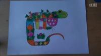 动物色彩装饰画蜥蜴色粉上色跟李老师学画画