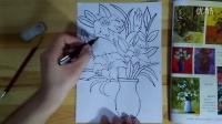 临摹瓶花《静谧》示范钢笔起稿人美版美术六年级上册第二课《瓶花写生》跟李老师学画画