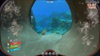 Subnautica水下之旅第一期——美丽的海底水世界【铭欣解说】