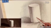 零基础自学素描_素描几何形体圆柱体的投影和背景的正确画法_素描基础教程