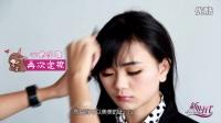 生活日常妆教学视频,日常妆化妆技巧,新时代化妆学校教你学化妆