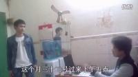 吴宝志广西搞笑视频【癫仔应聘】笑死人