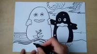 企鹅线描跟李老师学画画.mp4_1